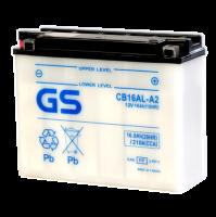 Аккумуляторы для квадроциклов GS Heavy Duty, серии C, CB, SCB (Тайвань)