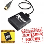 Hi-Fi MP3 адаптер R-Drive ALPINE M-Bus / HONDA / ACURA