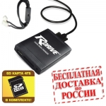 Hi-Fi MP3 адаптер AUDI / VW / SKODA 12-pin (MP3/CDC)