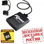 Hi-Fi MP3 адаптер R-Drive BMW / MINI COOPER 40-pin