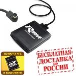 Hi-Fi MP3 адаптер R-Drive JVC