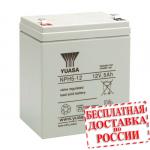 YUASA NPH5-12