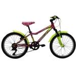 Велосипед ТОТЕМ 20-104