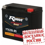 Мото аккумулятор RDrive eXtremal Gold YTX20L-BS-2016