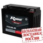 Гелевый мото аккумулятор RDrive eXtremal Silver YTX24HL-BS-2016
