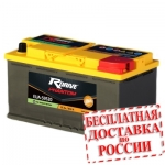 Аккумулятор RDrive PHANTOM HV Start Stop 59520-2015