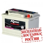 Аккумулятор RDrive PHANTOM Start-Stop EFB 57010-2015