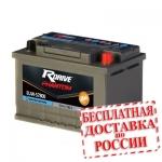 Аккумулятор RDrive PHANTOM WINTER EDITION  57800-2015