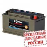 Аккумулятор RDrive PHANTOM WINTER SMF  60500-2015