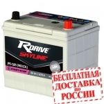 Аккумулятор RDrive SKYLINE Start-Stop Q-85 (90D23L)-2015
