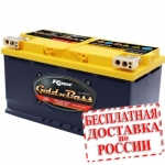 Аккумулятор RDrive Gold'n'Bass DE-3900W-2015