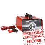 Интеллектуальное зарядное устройство GS YUASA BC-12065Z