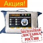 Термозащита двигателя SHUBA-S (Автоодеяло)