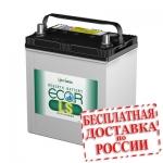 Аккумулятор ECO.R LS 48B19R -2014