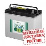 Аккумулятор ECO.R LS 70B24R -2014