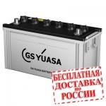Аккумулятор GS YUASA 115E41L (Япония)-2015