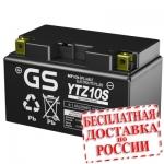 Мото аккумулятор GS YTZ10S (Япония)-2014