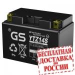 Мото аккумулятор GS YTZ14S (Япония)
