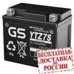 Мото аккумулятор GS YTZ7S (Япония)