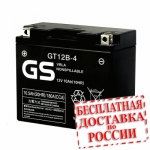 Мото аккумулятор GS GT12B-4-2016