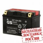 Мото аккумулятор GS GT12A-BS
