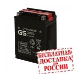 Мото аккумулятор GS GTX14AH-BS