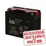 Мото аккумулятор GS GTX18L-BS