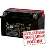 Мото аккумулятор GS GTX7A-BS