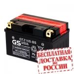 Мото аккумулятор GS GTZ10S-BS  (Тайвань)