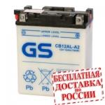 Мото аккумулятор GS CB12AL-A2 с электролитом