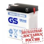 Мото аккумулятор GS CB14-A2