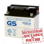 Мото аккумулятор GS CB16CL-B