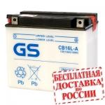 Мото аккумулятор GS CB16L-A