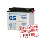 Мото аккумулятор GS CB16L-B