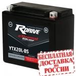 Мото аккумулятор RDrive eXtremal Silver YTX20L-BS-2015