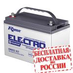 Лодочный аккумулятор RDrive ELECTRO Marine EMA12-107 - 2019