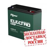 Тяговый аккумулятор RDrive ELECTRO VELO 6-DZF-20-2017 (6-DZM-20)