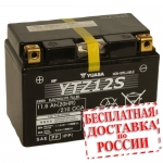 Мото аккумулятор YUASA YTZ12S -2016