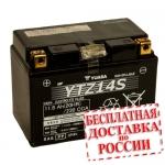 Мото аккумулятор YUASA YTZ14S -2016