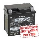 Мото аккумулятор YUASA YTZ7S -2016