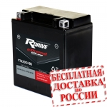 Мото аккумулятор RDrive eXtremal Silver YTX20CH-BS - 2018