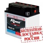 Мото аккумулятор RDrive eXtremal HD YB16CL-B