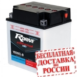 Мото аккумулятор RDrive eXtremal HD YB30CL-B