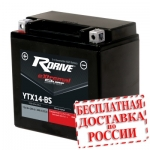 Мото аккумулятор RDrive eXtremal Silver YTX14-BS - 2018