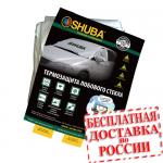 Термозащита лобового стекла SHUBA-S