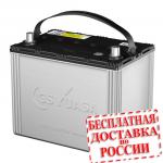 Аккумулятор GS YUASA HJ-D26L-2018