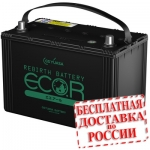 Аккумулятор ECO.R 105D31R -2017