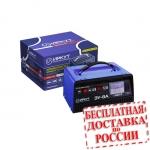 Автоматическое зарядное устройство ИРКУТ ЗУ-8А