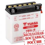 Мото аккумулятор YUASA YB5L-B (Индонезия)