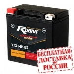 Мото аккумулятор RDrive eXtremal Gold YTX14H-BS-2016